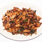 Spicy Black Bean Chicken - Cunard Restaurant