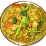 Curry Shrimp - Cunard Restaurant