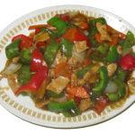 Kung Pao Chicken - Cunard Restaurant